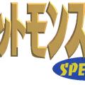 pokemon special logo main