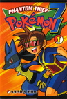 pokemon7 cover