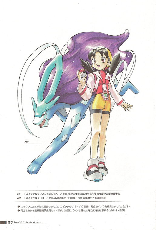PokeSP_Illustrations_p07.png