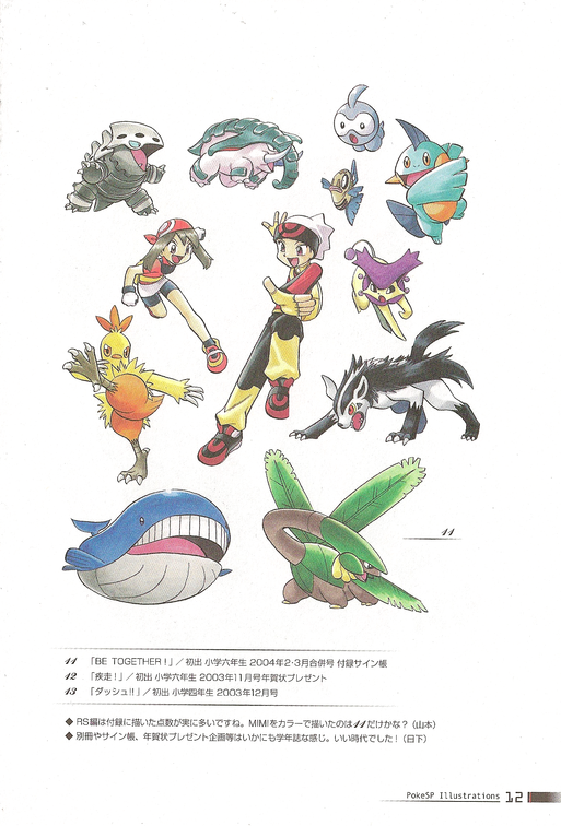 PokeSP_Illustrations_p12.png