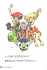 PokeSP Illustrations p35