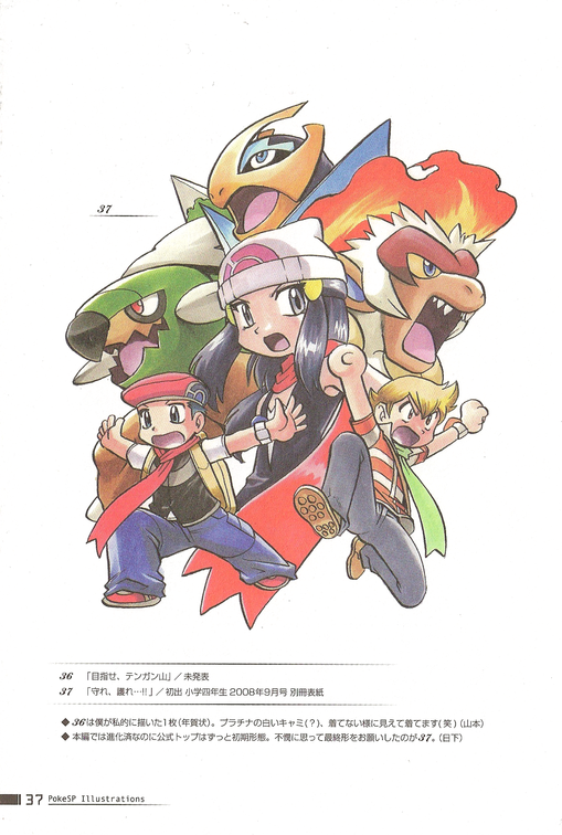PokeSP_Illustrations_p37.png