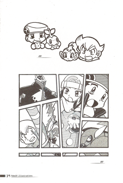 PokeSP_Illustrations_p39.png