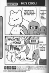 Pokemon 2Koma
