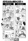 Pokemon 4Koma