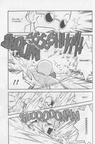 pokemonadventures 078