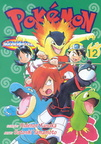 Pokemon Special volume 12 cover