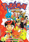 Pokemon Adventures v15