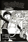 Pokemon Adventures v16 000 i
