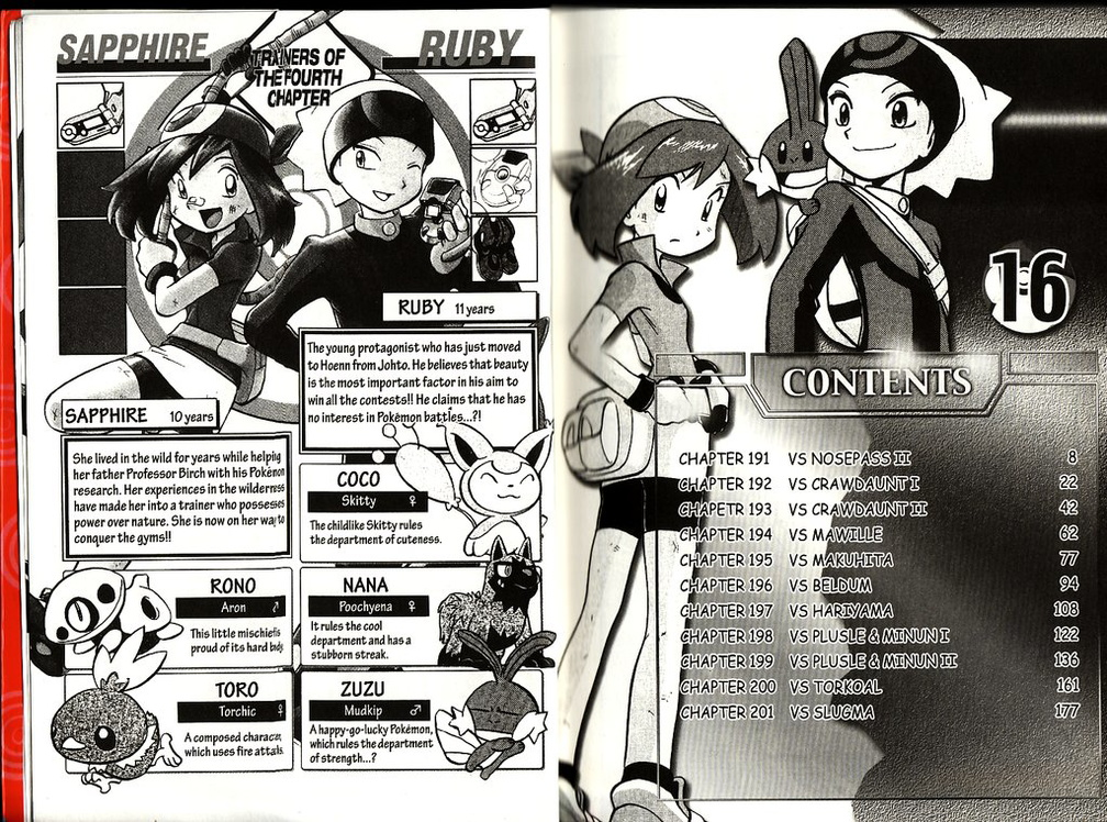 Pokemon_Adventures_v16_000_iii.jpg