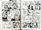 Pokemon Adventures v16 057-058