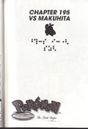 Pokemon Adventures v16 070