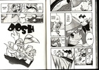 Pokemon Adventures v16 103-104
