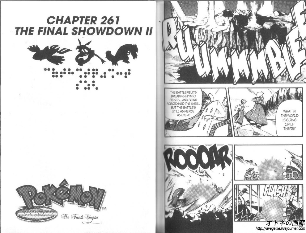 Pokemon_Adventures_v22_-_009.jpg