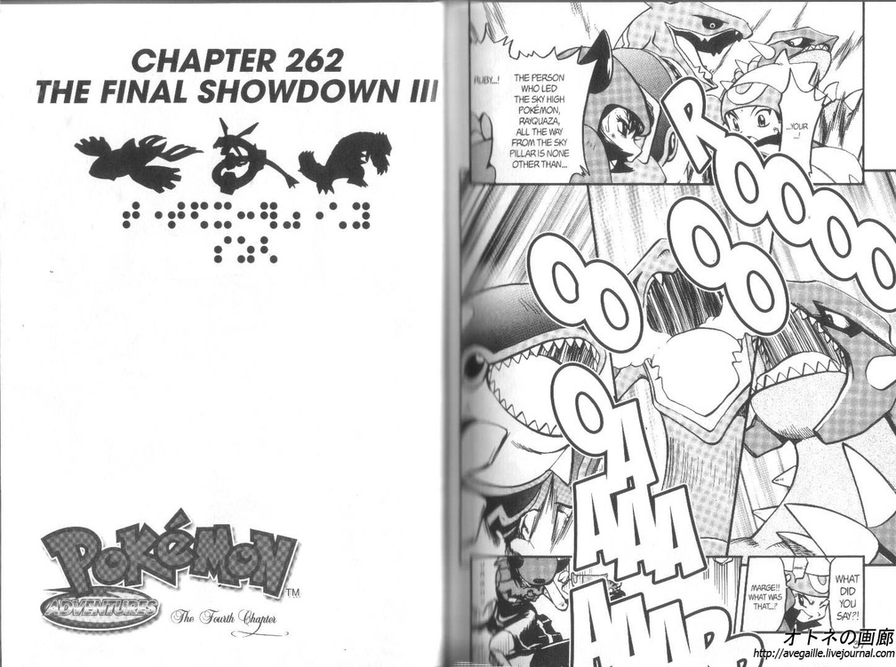 Pokemon_Adventures_v22_-_016.jpg