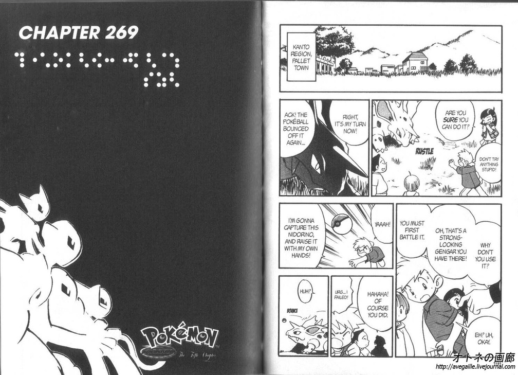 Pokemon_Adventures_v22_-_093.jpg