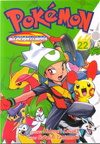Pokemon Adventures v22