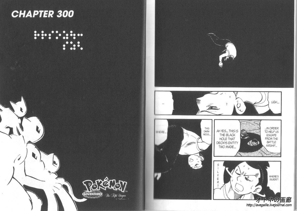 Pokemon_Adventures_v26_p007.jpg