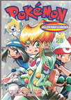 Pokemon Adventures v28