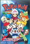 Pokemon Adventures v30