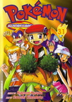 Pokemon Adventures v31