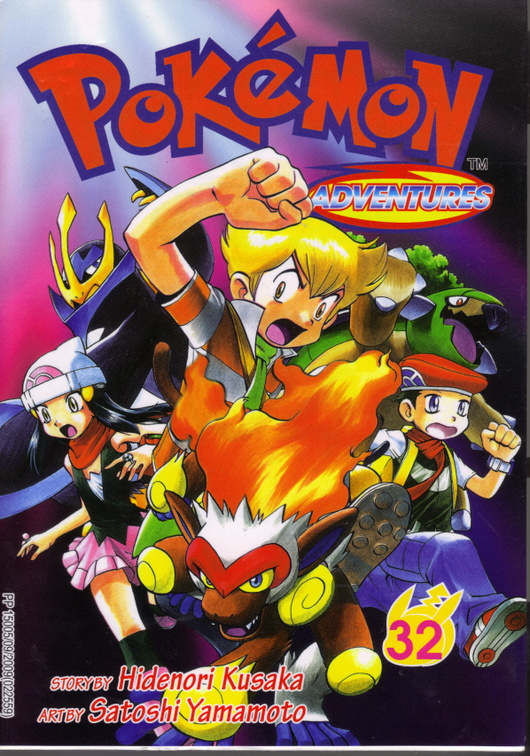 Pokemon_Adventures_v32_-_001_frontcover.jpg