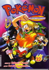 Pokemon Adventures v32 - 001 frontcover