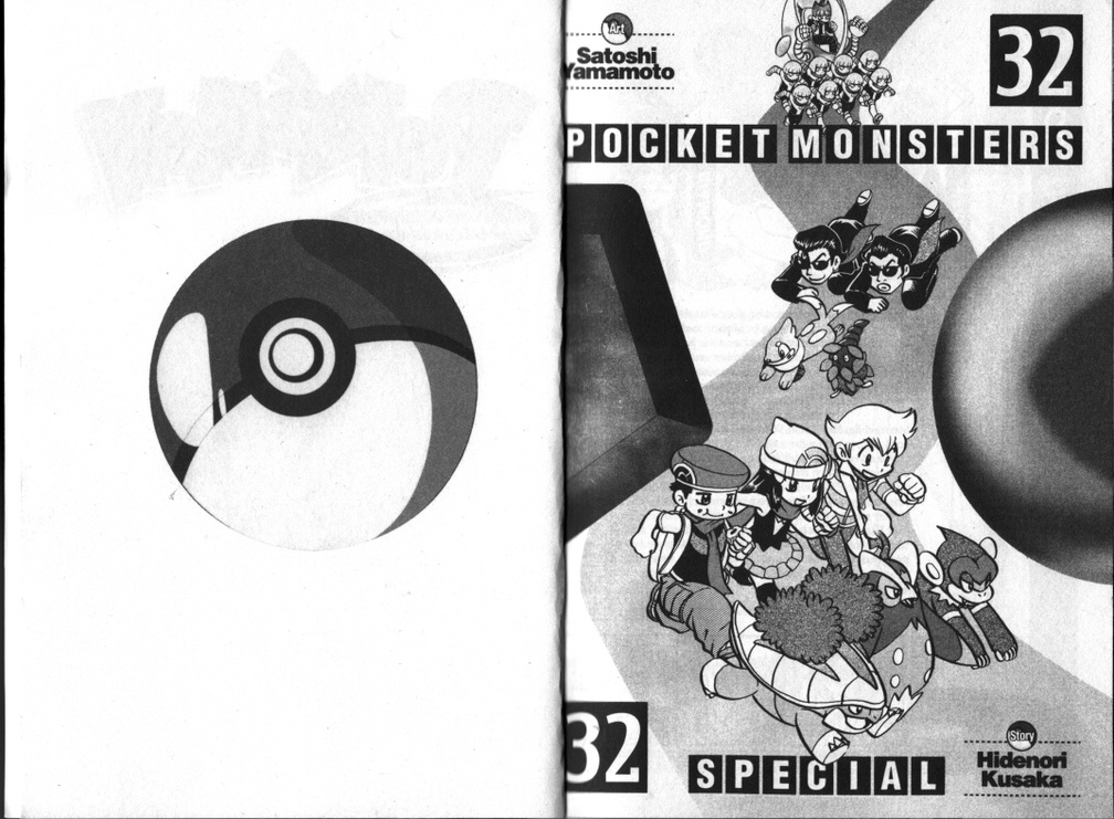 Pokemon_Adventures_v32_-_002_insidecovers.jpg