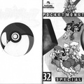 Pokemon Adventures v32 - 002 insidecovers