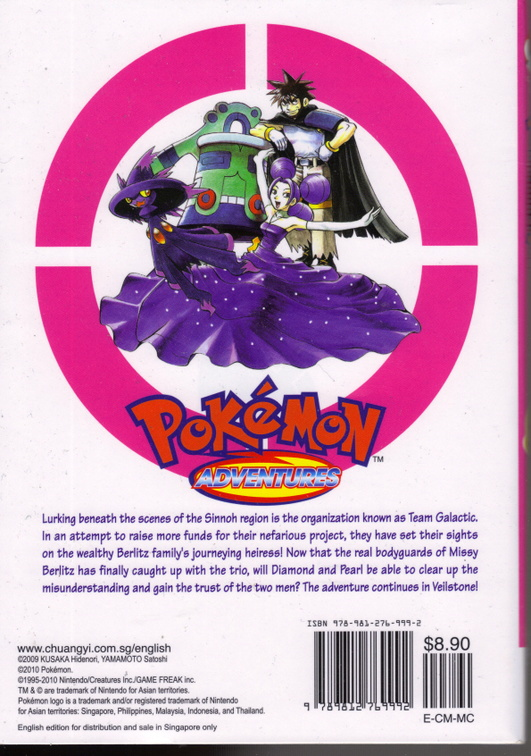 Pokemon_Adventures_v32_-_006_backcover.jpg