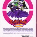 Pokemon Adventures v32 - 006 backcover