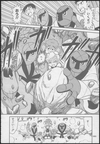 Pokemon Battle Stories c04