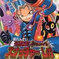 Pokemon Colosseum Snatcher Leo cover