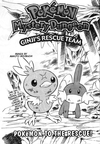 PMD Ginji Rescue Team c01 p00