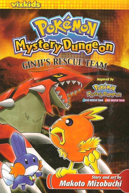 PMD_Ginji-s_Rescue_Team_cover_1_front.jpg