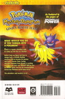 PMD Ginji-s Rescue Team cover 2 back