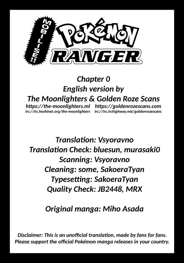 Pokémon Ranger Manga / Mobilise Pokemon Ranger / Mobilise
