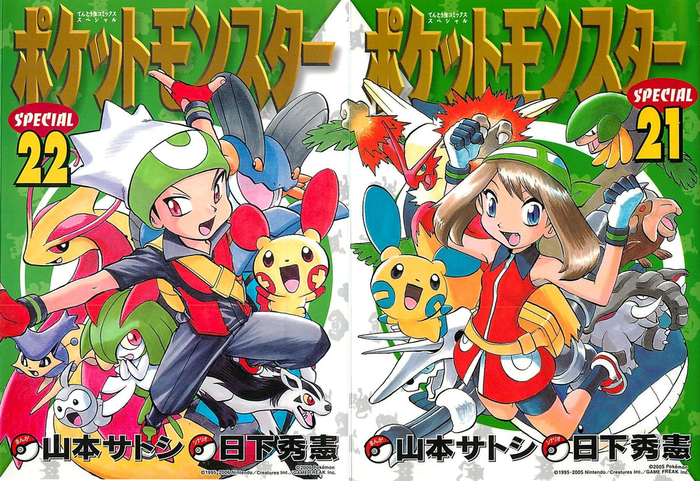 Pokemon_Special_v21-22_cover_combined.png