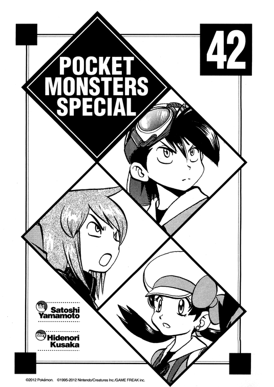 Pokemon_Special_v42_c449_009_neuquant.png