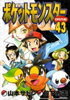 Pokemon Special v43