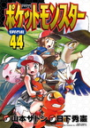 Pokemon Special v44