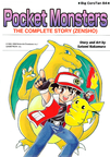 Pokemon The Complete Story aka Zensho c0 cover