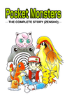Pokemon The Complete Story aka Zensho c0 p001