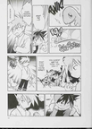 Pokemon Adventures c01 p12