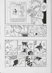 Pokemon Adventures c03 p34