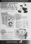Pokemon Adventures p47 ad