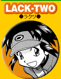Lack-Two.png